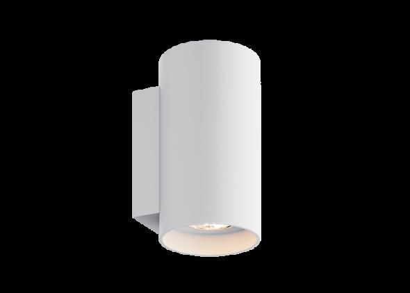 Lampa kinkiet Sandy WL Round 92695 Zuma Line biała