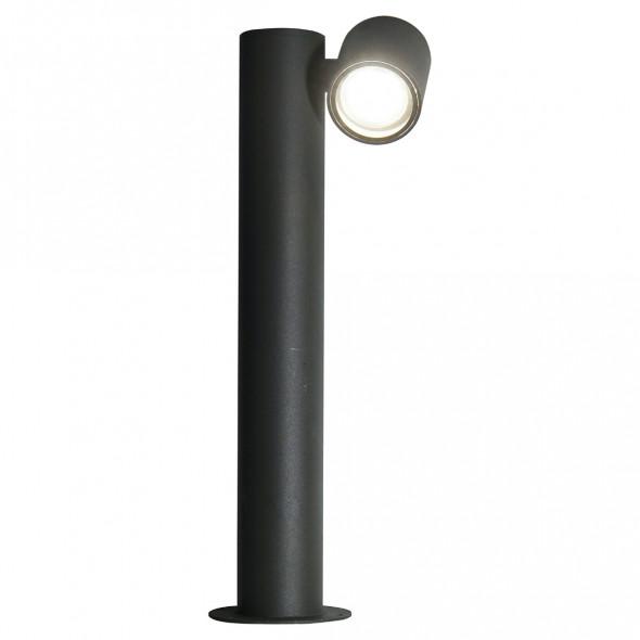 Polux 311597 Pino Oprawa stojąca Lampa ogrodowa 1xGU10 czarna
