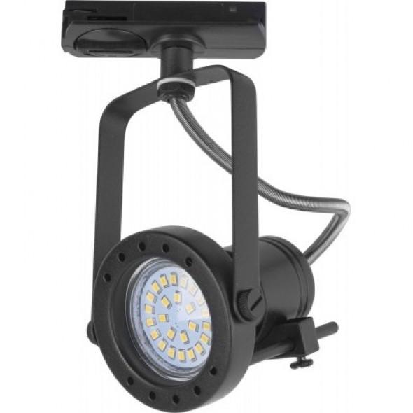 TK Lighting 4066 Tracer Reflektor na szynoprzewód czarny