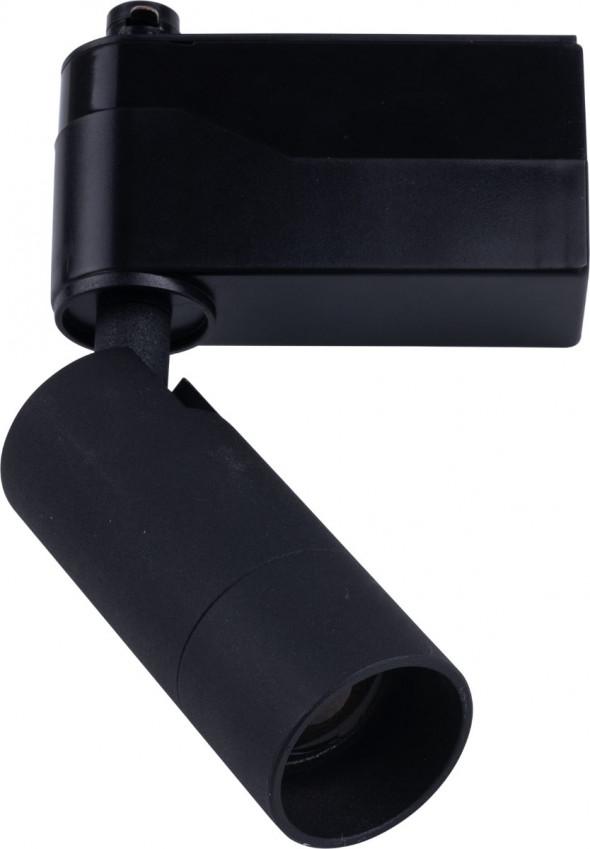 TK Lighting 4141 Tracer Reflektor na szynoprzewód LED czarny