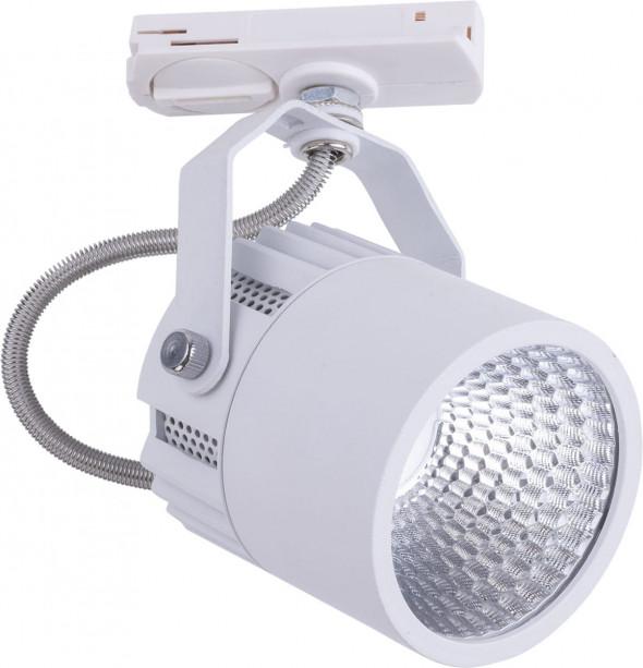 TK Lighting 4144 Tracer Reflektor na szynoprzewód LED biały
