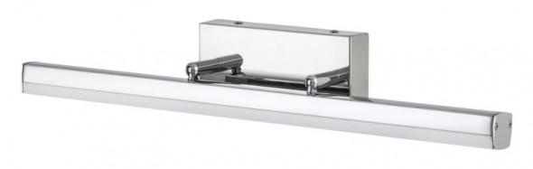 Rabalux 5719 - Oświetlenie łazienkowe SILAS LED/12W/230V