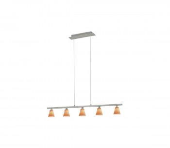 EGLO 88542 -Lampa wisząca DRESS 5xG9/40W
