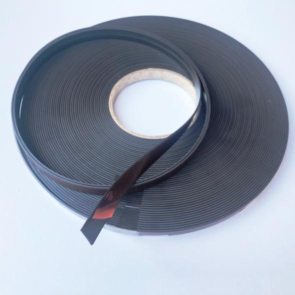 Taśma magnetyczna 12,7mm samoprzylepna 1mb